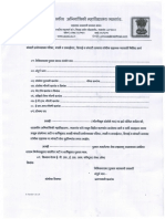 Tendernotice_1 JALGAON.pdf