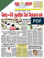21-06-2019.pdf