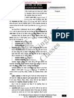 Sociology (Hindi) Final Book-ilovepdf-compressed-watermark.pdf
