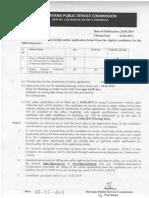 Advt 2 2019 Deputy Director (1)
