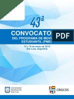 43ª Convocatoria Oferta Académica Unsl