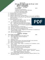 General civil engineering syllabus-psc