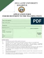 SALU Jobs Application Form.pdf