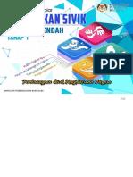2 MODUL SEK RENDAH TAHAP 1 draf.pdf