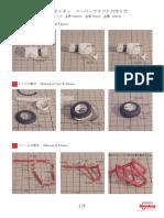 Z50A_Monkey_How_to_make.pdf