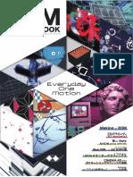 EOM_MakingBook_2016.pdf