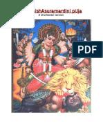 09 Mahiashasura Mardhini Puja Vidhanam