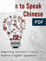 Learn to Speak Chinese_ Beginning Mandarin Chinese for Native English Speakers ( PDFDrive.com )