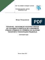Magisterska Rabota - Vlado Petrushevski