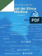 Manual de Etica Medica