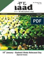 Naad January Issue 2019.pdf