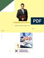 contabilidad administrativa y financiera capitulo 1