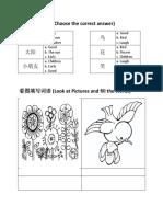 FP 标准中文一级一册 4_2