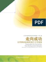 2008v3.pdf