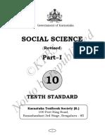 10th-english-socialscience -1.pdf