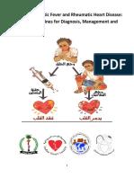 Sudan RHD Guidelines Jan 17
