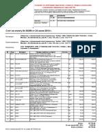 Счет № 30299 от 24 июня 2019 г