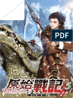 [www.asianovel.com]_-_Chronicles_of_Primordial_Wars__Chapter_0_-_Prologue_-_Chapter_99.epub