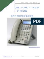 T-7012Menu.pdf