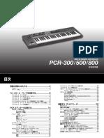 PCR-300_500_800_j1