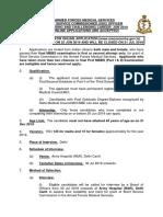 SSC Rect Advt 2019