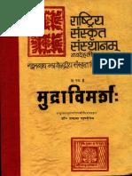 Mudra Vimarsha - Prakash Pandey.pdf