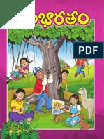 balabharatham_201602