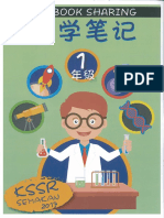 1年级科学笔记KSSR Semakan.pdf