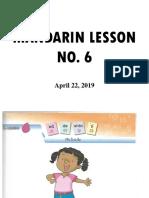 Mandarin Lesson Basics