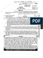 ASP_PRE_2018.pdf