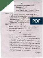 SA 2 Telugu 7th Class