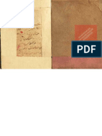 309074232-مخطوط-مجربات-الغزالي-pdf.pdf