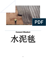 Cement Blanket2