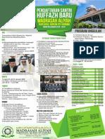 Brosur Matiq 2018-2019