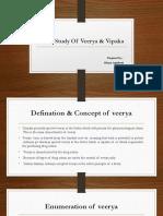 Detail Study of Veeya & Vipak