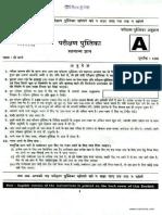CDS-1-GK-2019.pdf