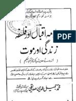 Allama Iqbal Aur Falsafa-e-Zindagi Aur Maut