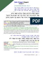 Interlinear Haggai