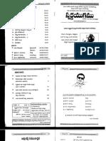 swarnayugam-aug-2015.pdf