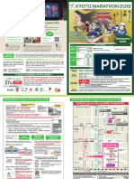Kyoto Marathon Athletes Guide.pdf
