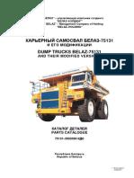 BELAZ 75131 Parts manual 2017