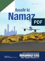 Musafir Ki Namaz