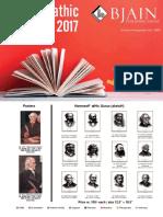 11homeopathy-catalogue.pdf