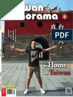 Taiwan Panorama 2019 Aug