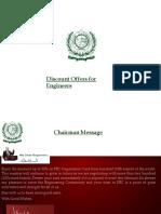 PEC Booklet.pdf
