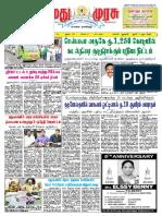 26-06-2019.pdf