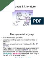 17_Language & Literature(1)