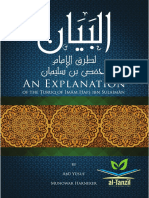 Turuq of Hafs ibn Sulayman_on Qir'at_Arabic with English.pdf