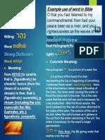 Palabra Rio en Hebreo / River word in Hebrew