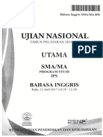 English 2017.pdf